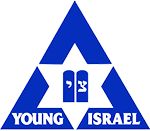 National Council of Young Israel Logo